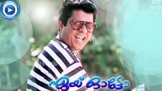 Aye Auto Aye Auto Malayalam Full Movie