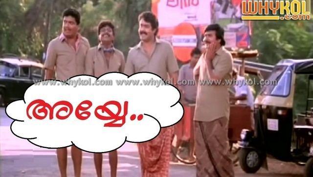 Aye Auto malayalam movie aye auto dialogues WhyKol