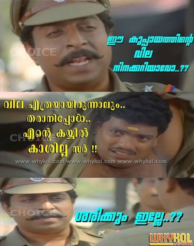 Aye Auto Police funny scene malayalam in Aey Auto