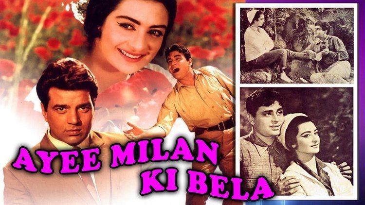 Ayee Milan Ki Bela Ayee Milan Ki Bela 1964 Full Hindi Movie Rajendra Kumar Saira