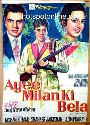 Ayee Milan Ki Bela bollywooddeewana Ayee Milan Ki Bela 1964