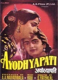 Ayodhyapati (1956 film) wwwlyricsbogiecomwpcontentuploads201411ayo