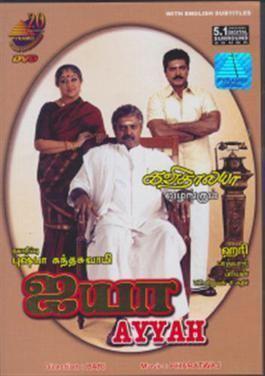 Ayya (2005 Tamil film) movie poster