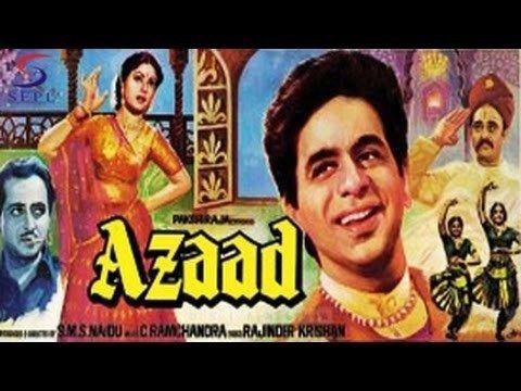 AZAAD Dilip Kumar Meena Kumari Pran English Subtitles YouTube