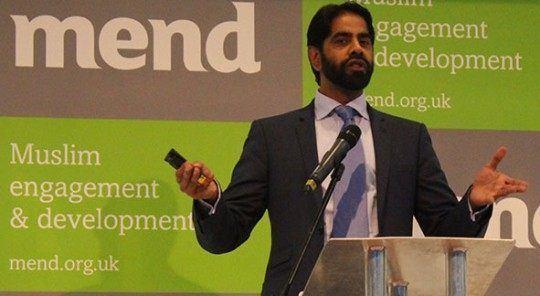 Azad Ali Islamist Sympathiser Launches Muslim Manifesto in British