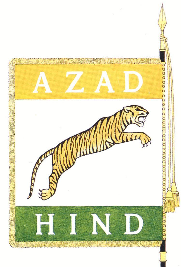 Azad Hind uploadwikimediaorgwikipediacommons668FlagA