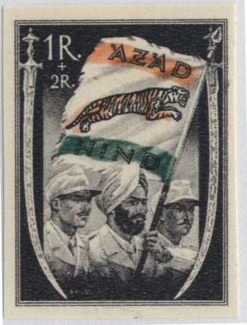 Azad Hind FileStamp Azad Hindjpg Wikimedia Commons