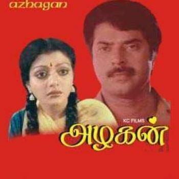 Azhagan Azhagan 1991 Maragatha Mani Listen to Azhagan songsmusic