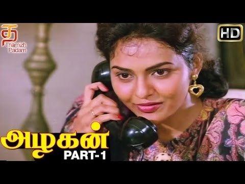 Azhagan Azhagan Tamil Full Movie HD Part 1 Avan Dhaan Azhagan Song