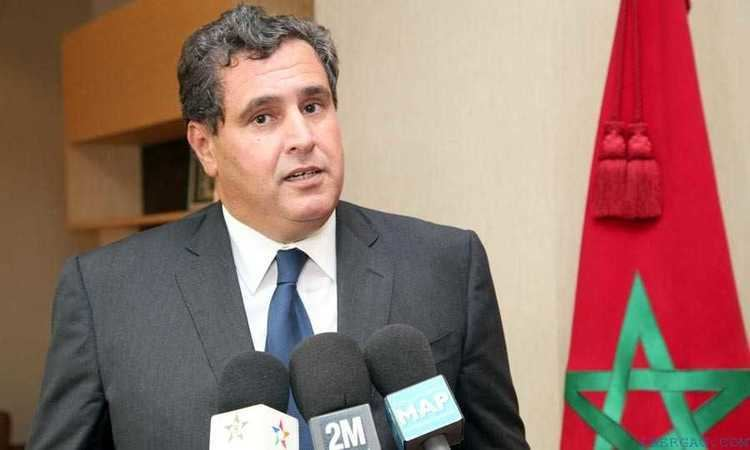 Aziz Akhannouch Ethiopian Delegation Held Talks With Morocco39s Minister Of