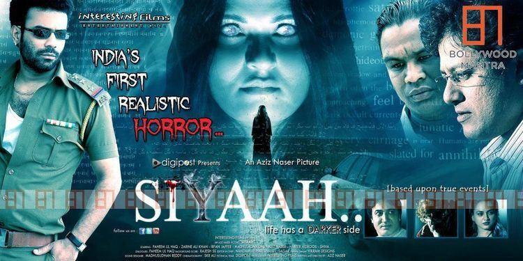 Aziz Naser Aziz Naser Siyaah Movie Wallpapers Photo 831