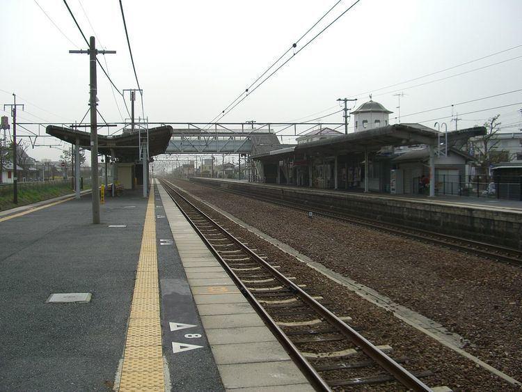 Azuchi Station
