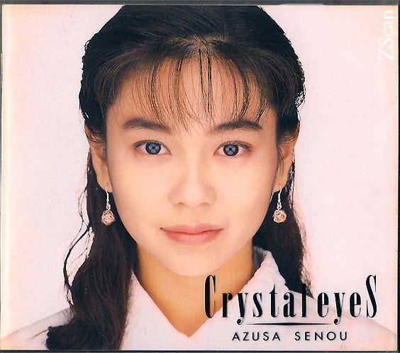 Azusa Senou ZDORAMA AGAIN Favorite JPop Songs Senou Azusa Kimi