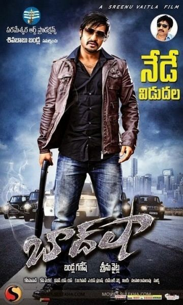 Baadshah (2013 film) Baadshah 2013 Hindi Telugu Dual Audio 720p Movies Wood