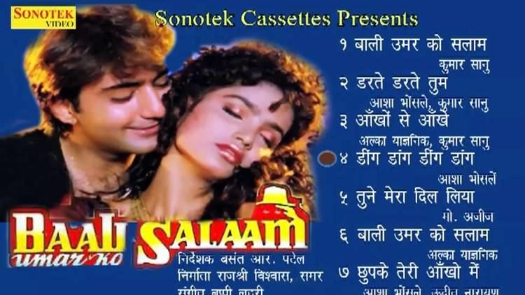 Baali Umar Ko Salaam Bali Umar Ko Salam Hindi Movies