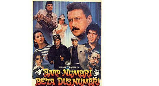 Baap Numbari Beta Dus Numbari movie free download in hindi HD