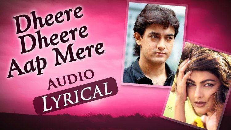 Dheere Dheere Aap Mere Audio Lyrical Baazi 1995 Aamir Khan