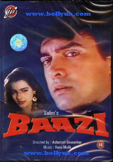 Baazi 1995 GVI DVD