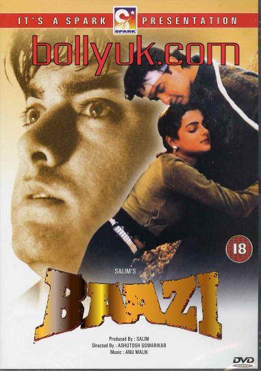 Baazi 1995 spark DVD