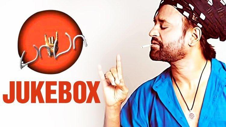 Baba (2002 film) Baba Tamil Movie Songs 2002 Audio Jukebox Rajinikanth