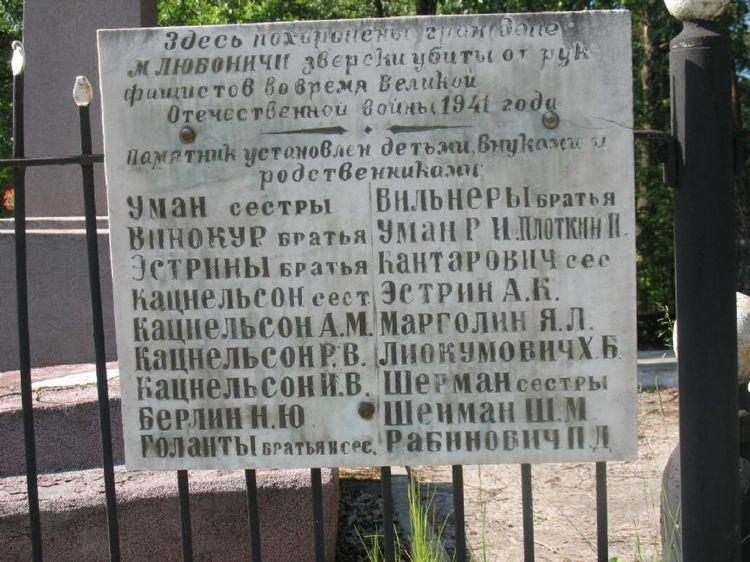 Babruysk in the past, History of Babruysk