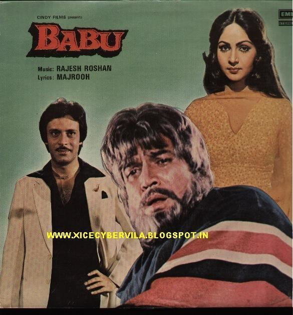COLLEGE PROJECTS AND MUSIC JUNCTION BABU 1985 OST VINYL RIP
