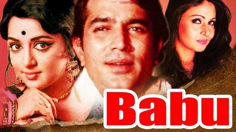 Babu 1985 Hindi Full Movie Rajesh Khanna Hema Malini Rati