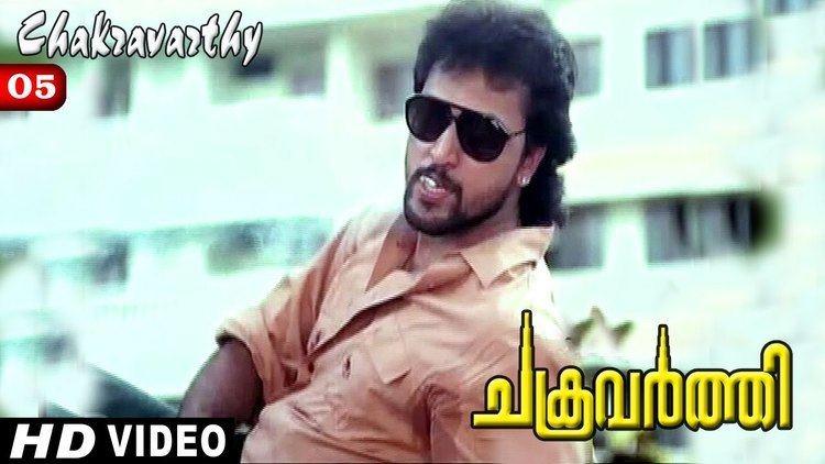 Babu Antony Chakravarthi Movie Clip 5 Babu Antony Intoduction YouTube