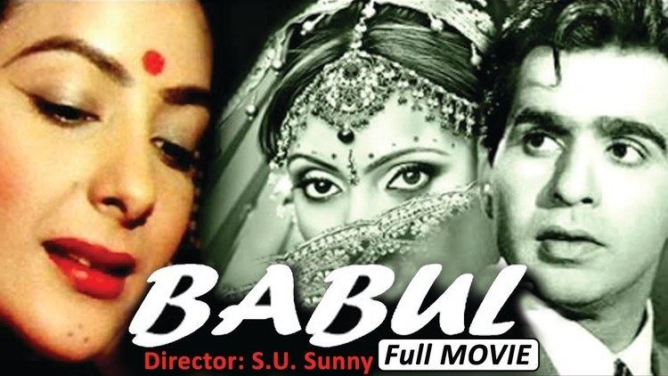 Babul 1950 Full Movie Old Classic Hindi Films by MOVIES HERITAGE