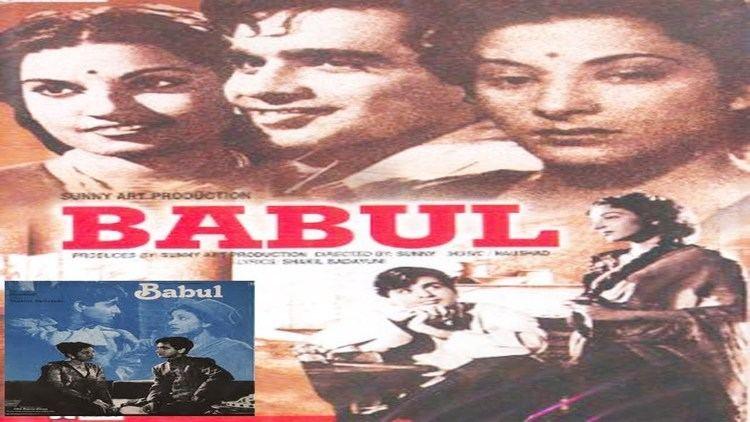 BabulFull Hindi MovieDilip Kumar Nargis YouTube