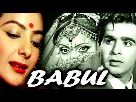 Babul Full Classic Movie Dilip Kumar I Nargis 1950 YouTube