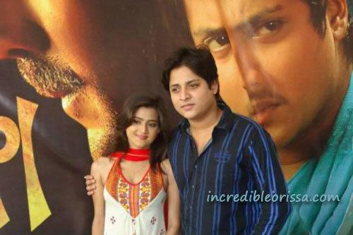 Babushan DahaBalungaBabushan Oriya Films