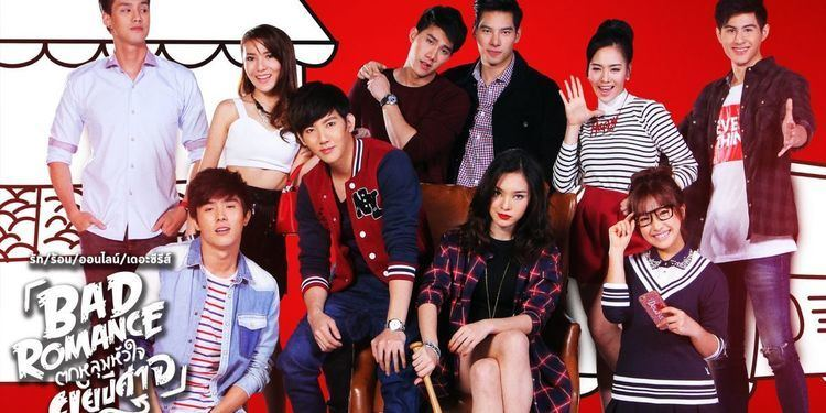 Bad Romance (Thai series) - Alchetron, the free social encyclopedia