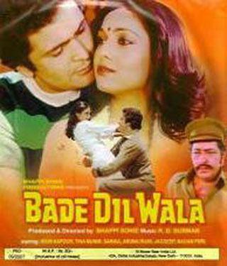 Jeevan Ke Din lyrics Bade Dil Wala 1970 Bade Dilwala 1970