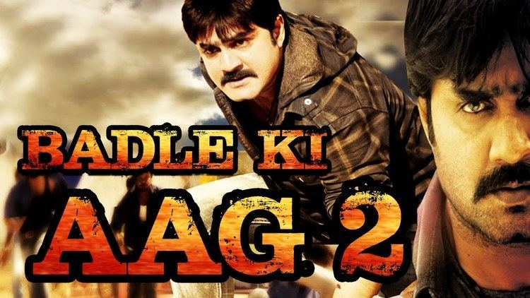 Badle Ki Aag 2 2016 Full Hindi Dubbed Movie Srikanth Kumkum