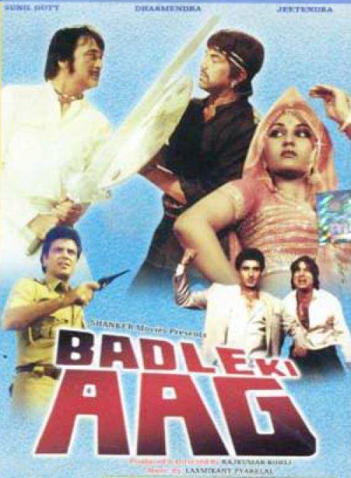 Download Badle Ki Aag 1982 Movie HD Official Poster 1 BollywoodMDB