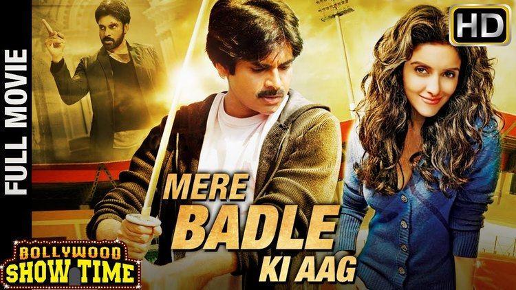 Mere Badle Ki Aag 2017 Full Hindi Dubbed Movie Pawan Kalyan