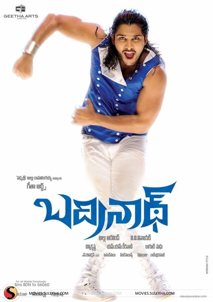 Badrinath (film) Badrinath The Film Film Badrinath Telugu