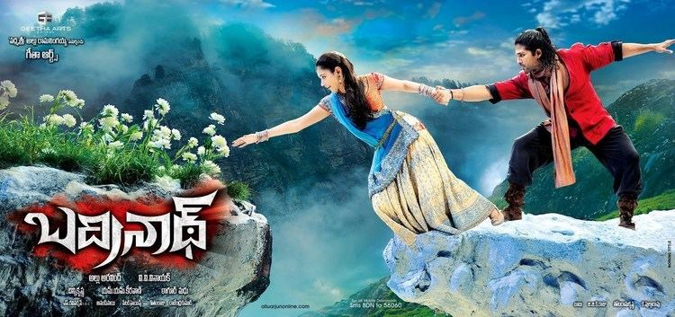 Badrinath (film) Badrinath Movie Song With Lyrics Omkareswari Aditya Music Allu