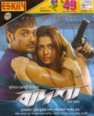 Badsha the King movie poster