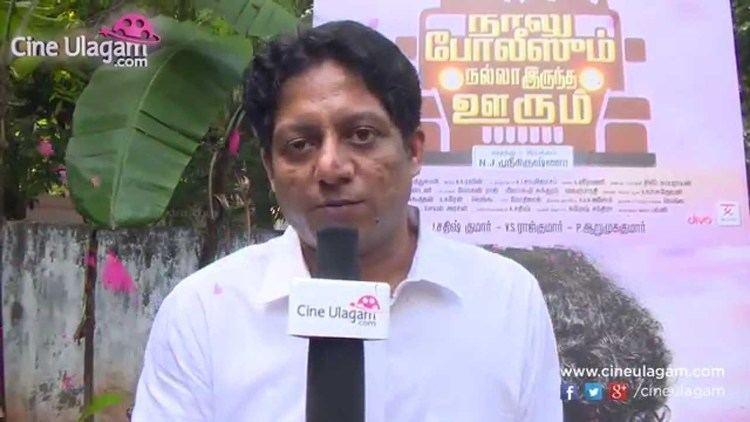 Bagavathi Perumal Naalu Policeum Nalla Irundha Oorum Team Bytes Arul