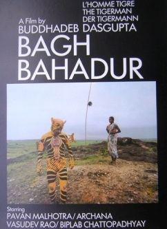 Bagh Bahadur Bagh Bahadur 1989 Art House Cinema