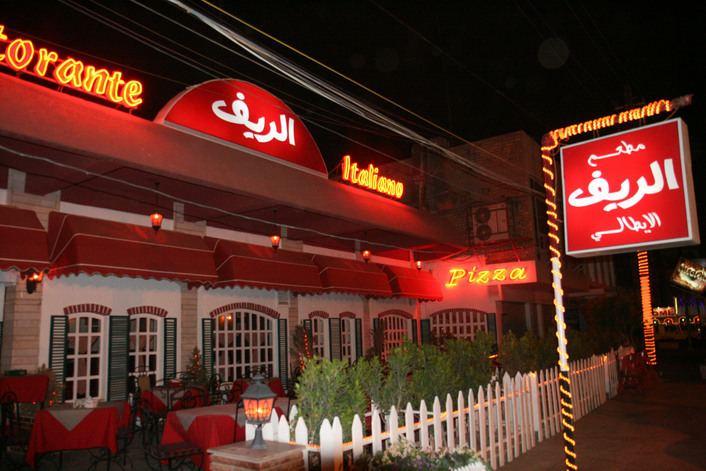 Baghdad Cuisine of Baghdad, Popular Food of Baghdad