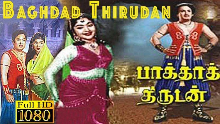 Baghdad Thirudan Baghdad Thirudan M G Ramachandran Vyjayantimala Full Length