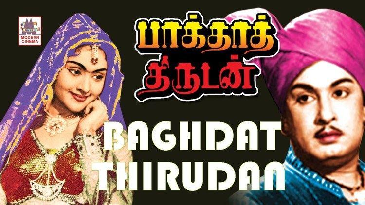 Baghdad Thirudan Baghdad Thirudan MGR super hit full movie