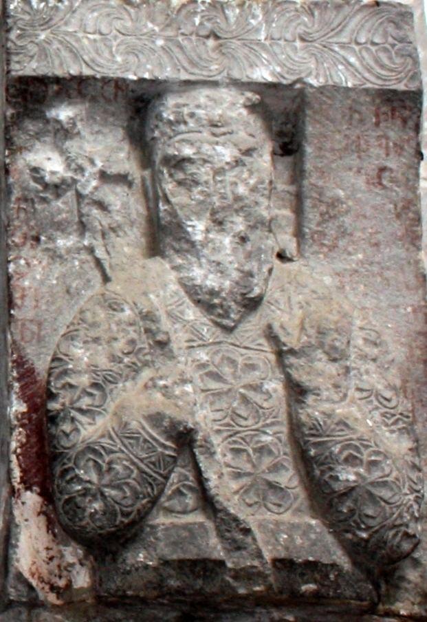 Bagrat II of Tao