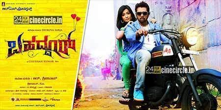 Bahaddur cinecircle Kannada Movies News Kannada Movies Gallery TV News