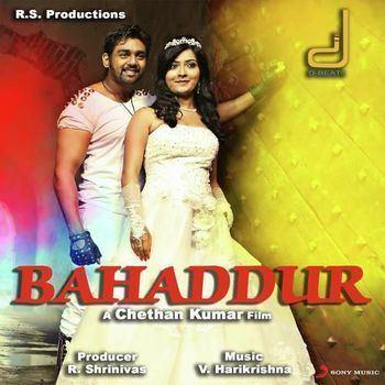 Bahaddur Bahaddur 2014 V Harikrishna Listen to Bahaddur songsmusic