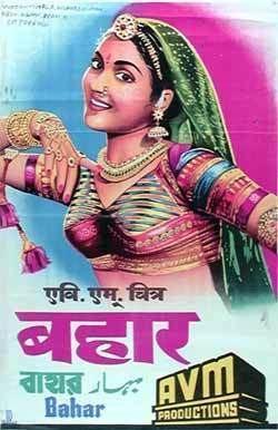 Bahar (film) movie poster