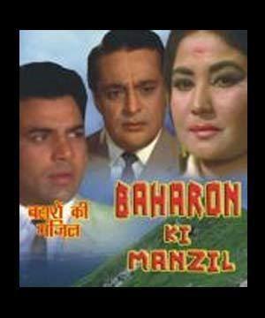 Baharon Ki Manzil 1968 Hindi Movie Mp3 Song Free Download